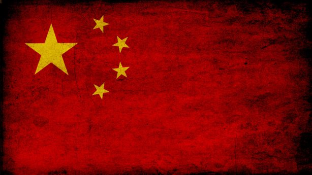 chinese_grunge_flag_1920x1080_by_qian12-d4llnka